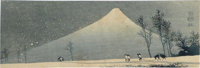 Uehara Konen (1878-1940): Mt. Fuji in Snow, woodblock print, ca. pre-1923.