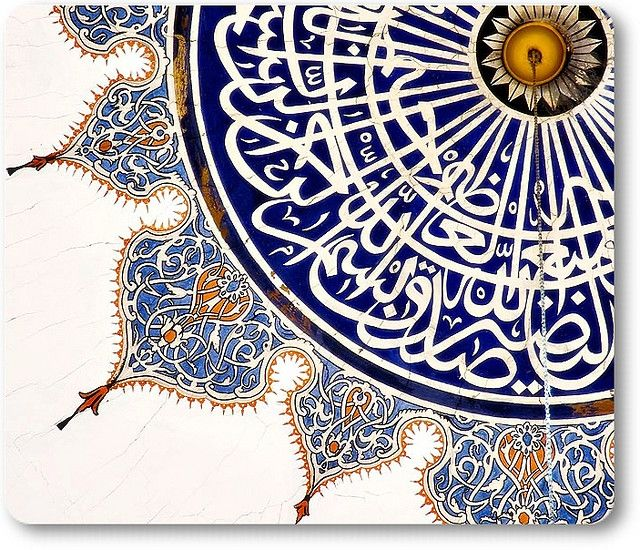 calligraphy arts / milles et une nuit / arabesque / arab world / beautiful /oriental / Orient