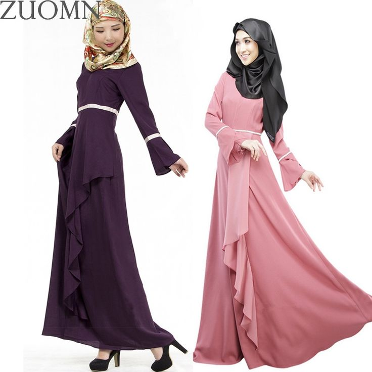 Abaya Kaftan Robe -- AliExpress Affiliate's Pin.  View the item in details now by clicking the image
