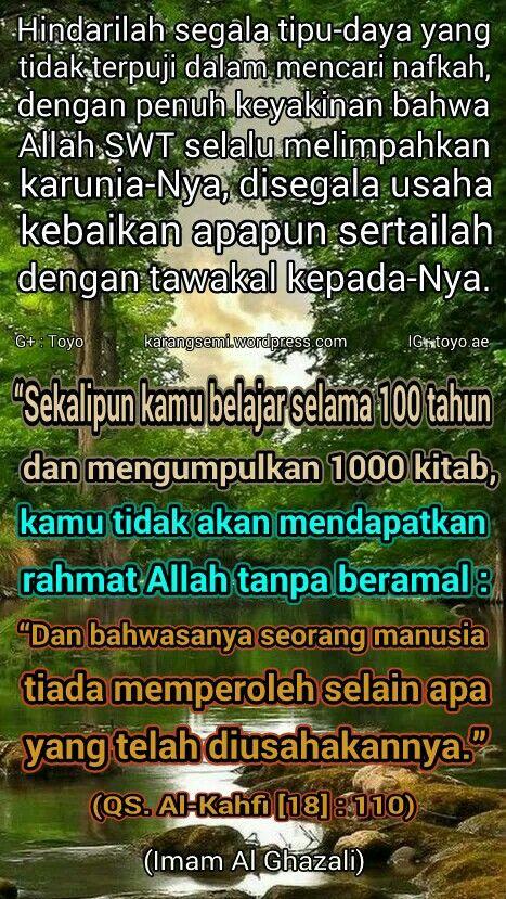 Kata Kata Mutiara Bijak Nasehat Imam Al Ghazali Kata Kata