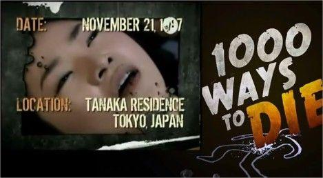 1000 maneras de morir - Manera # 1 «Orgasmo Mortal» Véanlo #Online #Series