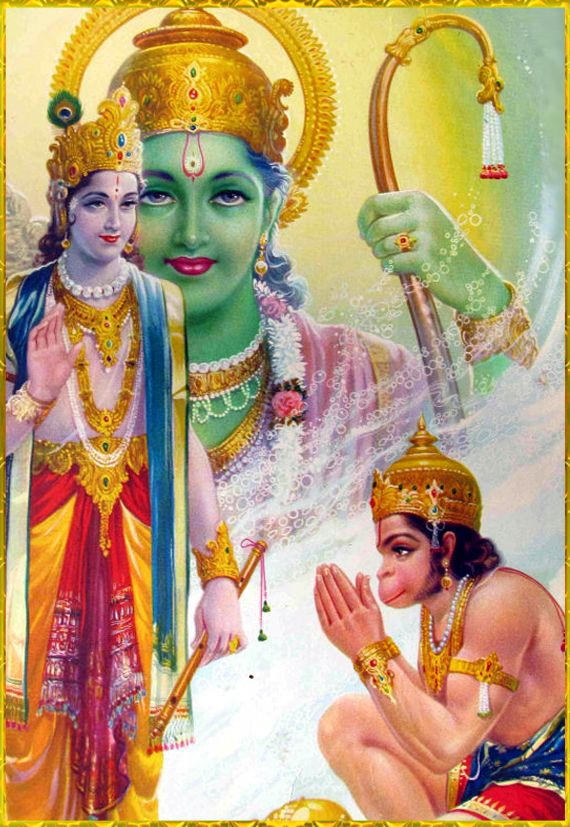 Compare the leadership style of ram with krishna