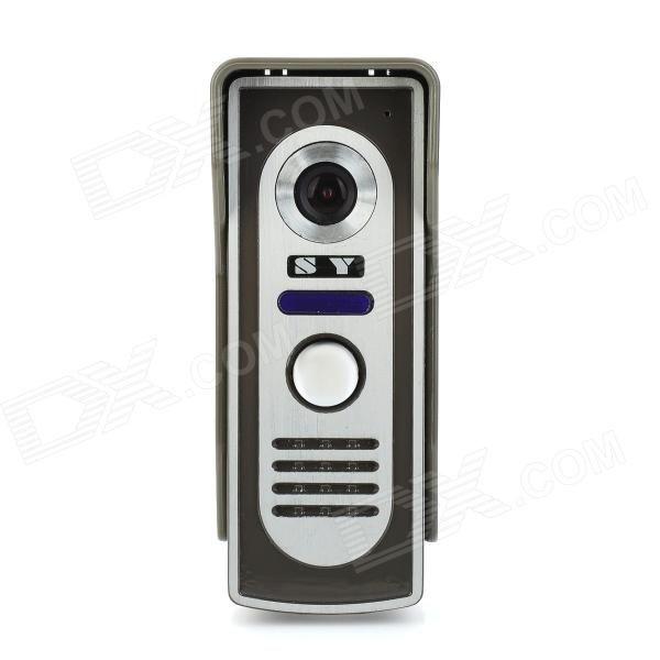 "SY802M12 7"" TFT Rainproof Wired 3.6MM Digital Video Door Phone w/ Night Vision - Grey"