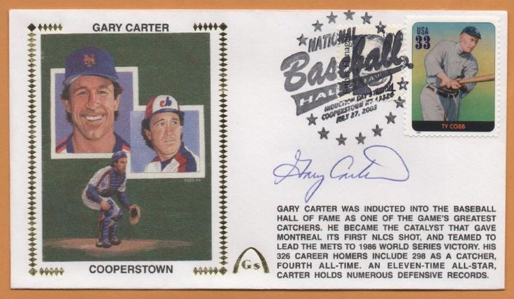 Gary Carter BLEM Hall Of Fame AUTHENTICATED Autographed Gateway Stamp Envelope  #NewYorkMets