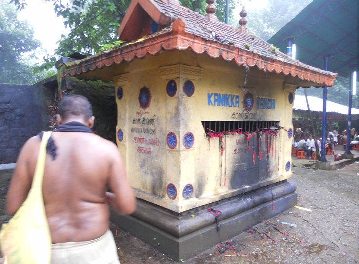 Sabarimal Ayyappa Swamy Saranam..