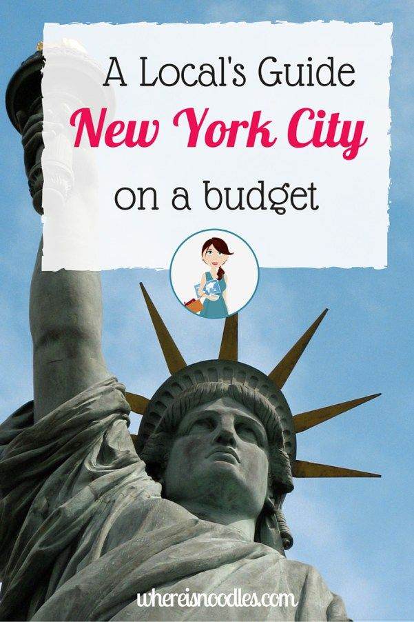 Is NYC doable on a budget? I've invited fellow blogger and New Yorker Chau for Now to give some tips on how to enjoy the city that never sleeps on a budget