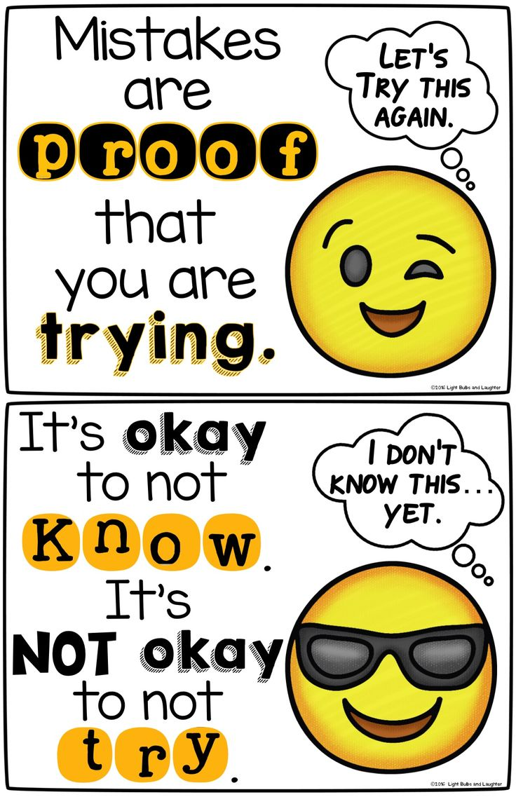 Two FREE growth mindset posters to get your students thinking - Emoji Style…