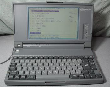 PC-9801 NV. The first PC I bought for myself... played game, enjoyed Compuserve, and bought betting slip.