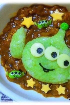 Little Green Men rice curry