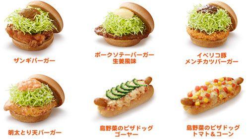 Regional Burgers - MOS Burger in Japan