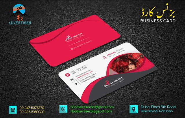 Professional Business Card Designs Business Card Design Professional Business Cards Professional Business Card Design