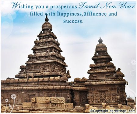 Make way for new hopes and opportunities as you welcome the New Year.