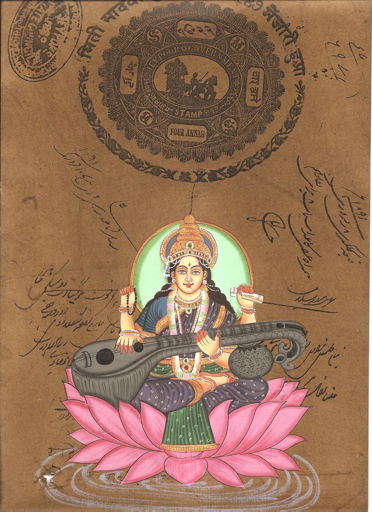 Saraswati Painting Handmade Hindu Goddess of Learning Spiritual Ethnic Folk Art