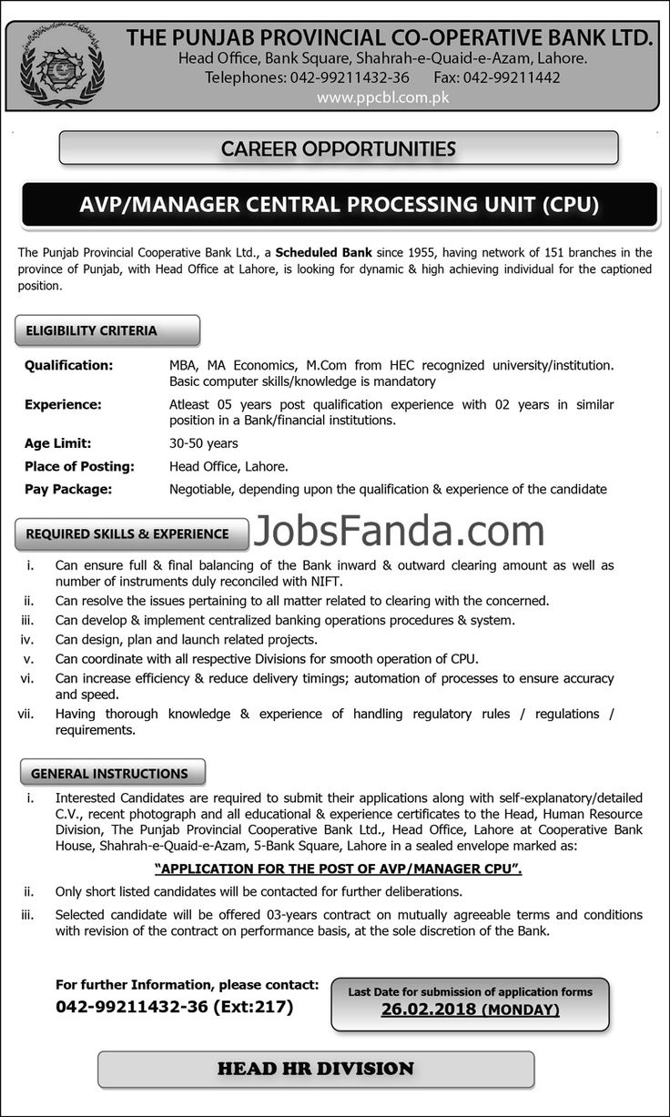 The Punjab Provincial Cooperative Bank Limited PPCBL Jobs 2018 In Lahore For Manager https://www.jobsfanda.com/punjab-provincial-cooperative-bank-limited-ppcbl-jobs-2018-lahore-manager/