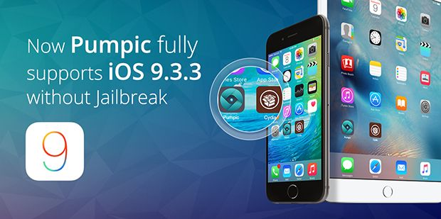 Pumpic's iOS Jailbreak-Free iCloud monitoring solution is now fully compatible with iOS 9.3.3