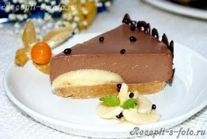 Шоколадно - банановый торт (без выпечки)  Ингредиенты: для основы: -Печенье - 100 (или 200) гр -Масло сливочное - 50 (или 100) гр для начинки: -Бананы - 2-3 шт -Сметана или натуральный йогурт - 400 мл -Молоко - 100 мл -Сахарный песок - 6 ст.л. -Какао натуральный - 3 ст.л. или 6.темный шоколад - 80-100 гр -Желатин - 10 гр  Шаг 1. Желатин залить 100 мл воды и оставить для набухания на время указанное на упаковке. Шаг 2. Печенье поломать и положить в чашу блендера или кухонного комбайна. Шаг…