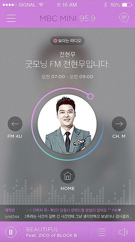 [MBC MINI] 홈 main #MBCMINI #UI #라디오앱 #MBC #MINI