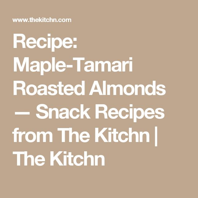 Recipe: Maple-Tamari Roasted Almonds — Snack Recipes from The Kitchn | The Kitchn