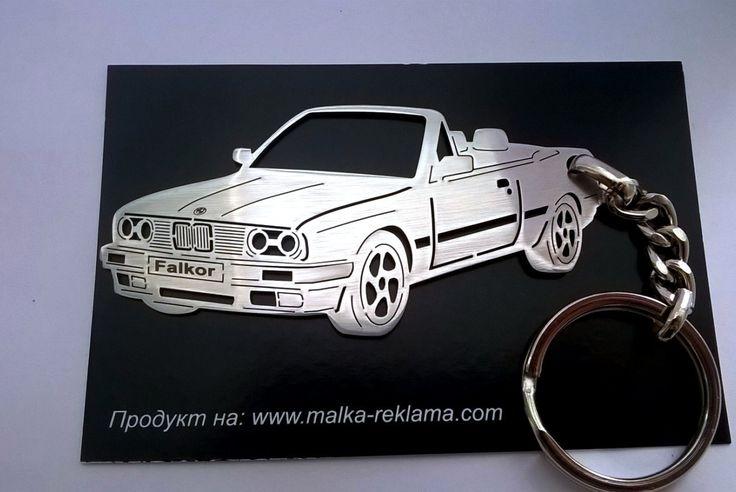 bmw keychain, bmw e30, BMW E30 Personalized Key Chain, BMW m3, BMW E30 cabrio…