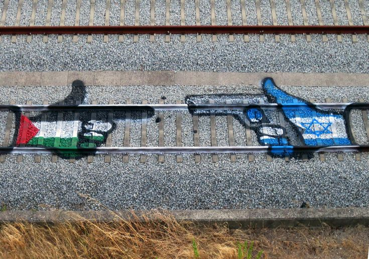 Street Art Using Railway Tracks | S.O.M.F