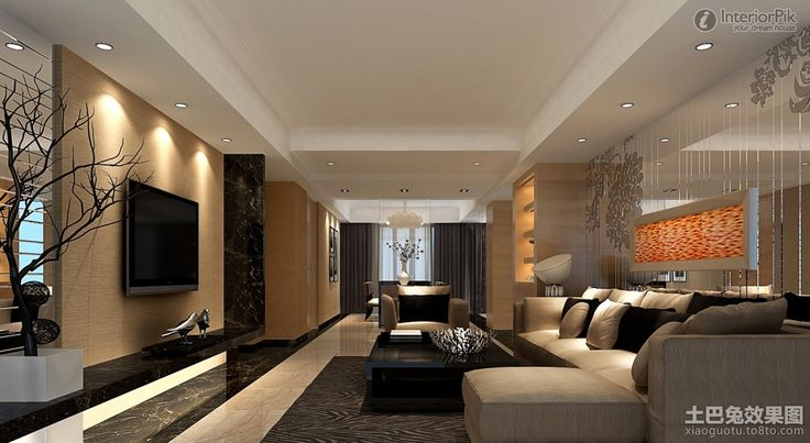 Modern Living Room Design 2013 modern living room design 2013 hotgnaihu | domeček | pinterest