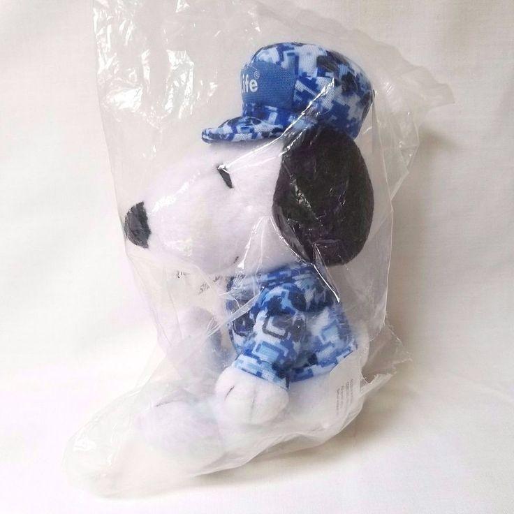 Metlife Snoopy Plush Stuffed Animal Blue Camo Pawprint Hat Shirt Military Sealed