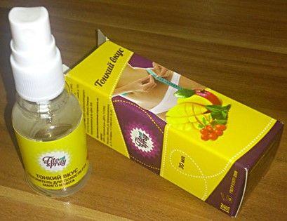 fito-spray