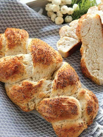 Lor peynirli örgü ekmek Tarifi - Hamur İşleri Yemekleri - Yemek Tarifleri
