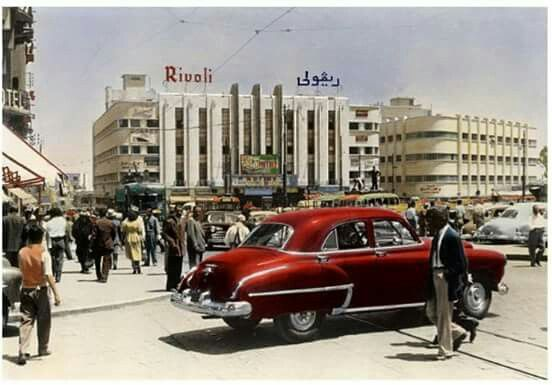 Old picture in Beirut