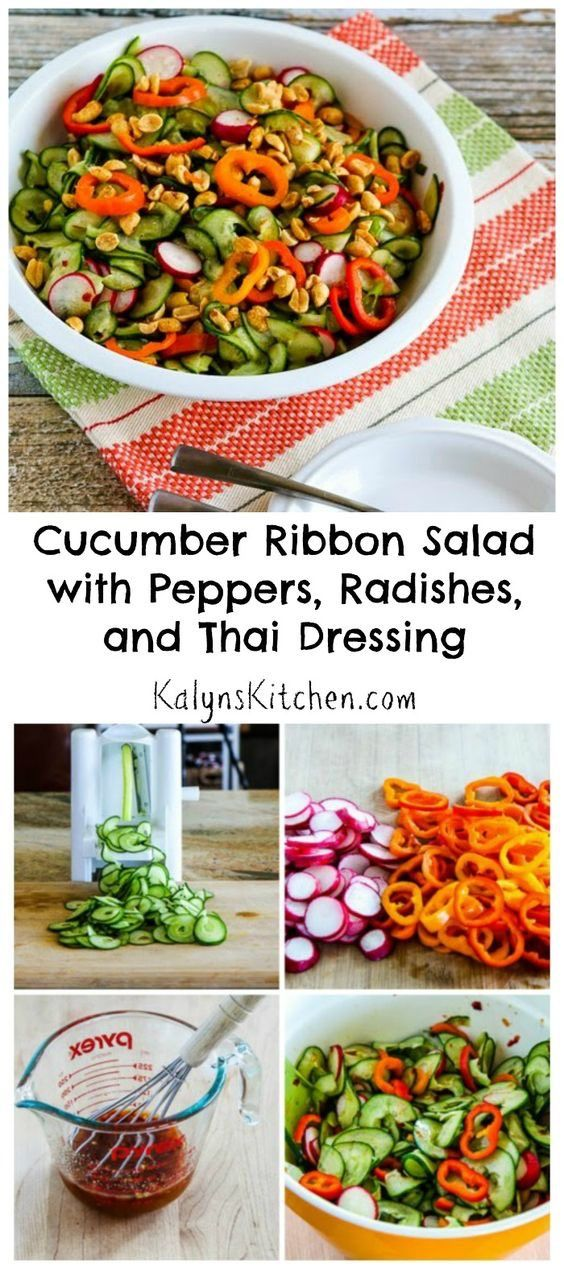 We loved this Cucumber Ribbon Salad with Peppers, Radishes, and Thai Dressing, and this tasty salad is low-carb, dairy-free, meatless, and South Beach Diet friendly. And if you choose the right dressing ingredients the salad is gluten-free and if you omit peanuts it can easily be Paleo or Whole 30. [found on KalynsKitchen.com]