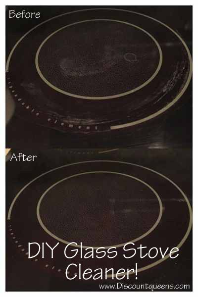Get Rid of Glass Stove Top Rings with THREE Household Ingredients!!! Super Easy!