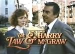 THE LAW AND HARRY McGRAW - Starring Jerry Orbach complete DVD set for $13.95 ...  yes I love Jerry Orbach and I will forever