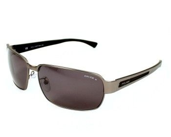3531cc54d8 Cheap Pair Of Polarized Sunglasses « Heritage Malta