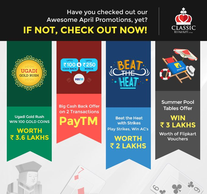 Have you checked out our Awesome April Promotions, yet? If not, check out now!  https://www.classicrummy.com/all-promotions?link_name=CR-12  #rummy #classicrummy #awesomeapril #promotions #offers #april