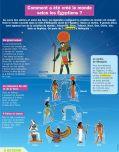 Comment a été créé le monde selon les Égyptiens ? - Mon Quotidien, le seul site d'information quotidienne pour les 10-14 ans !