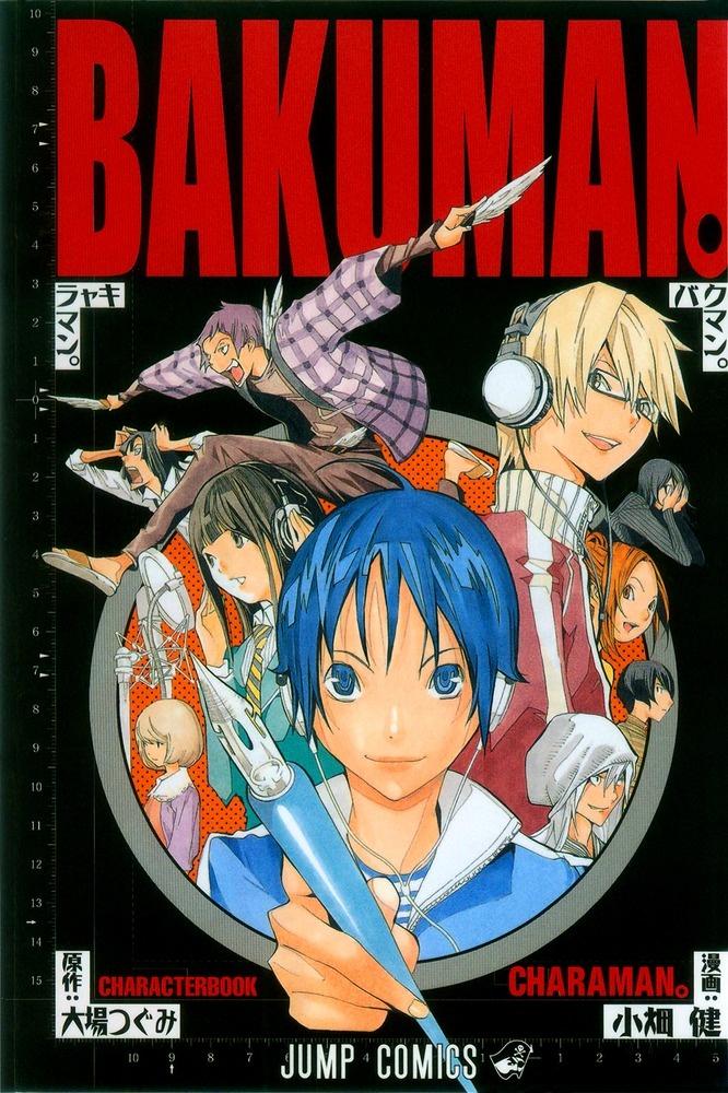 Bakuman Dibujos, Series y peliculas, Anime