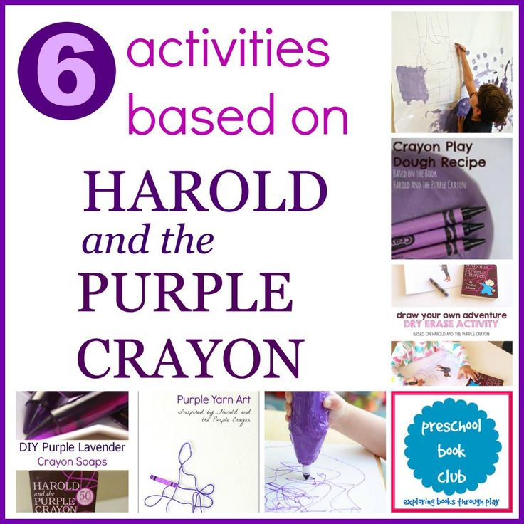Love this collection of Harold and the Purple Crayon Activities!  Creative ways to explore books through play!