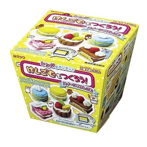 DIY Sweets Eraser Making Kit
