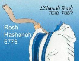 send rosh hashanah ecards