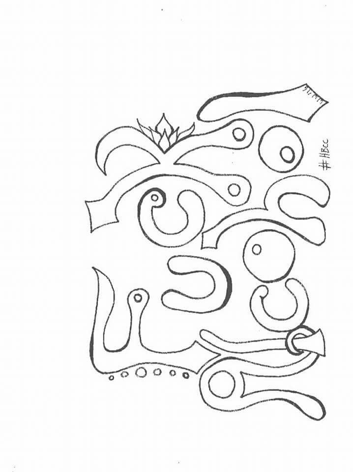 36 best Hidden Language: An Adult Coloring Book by Humping