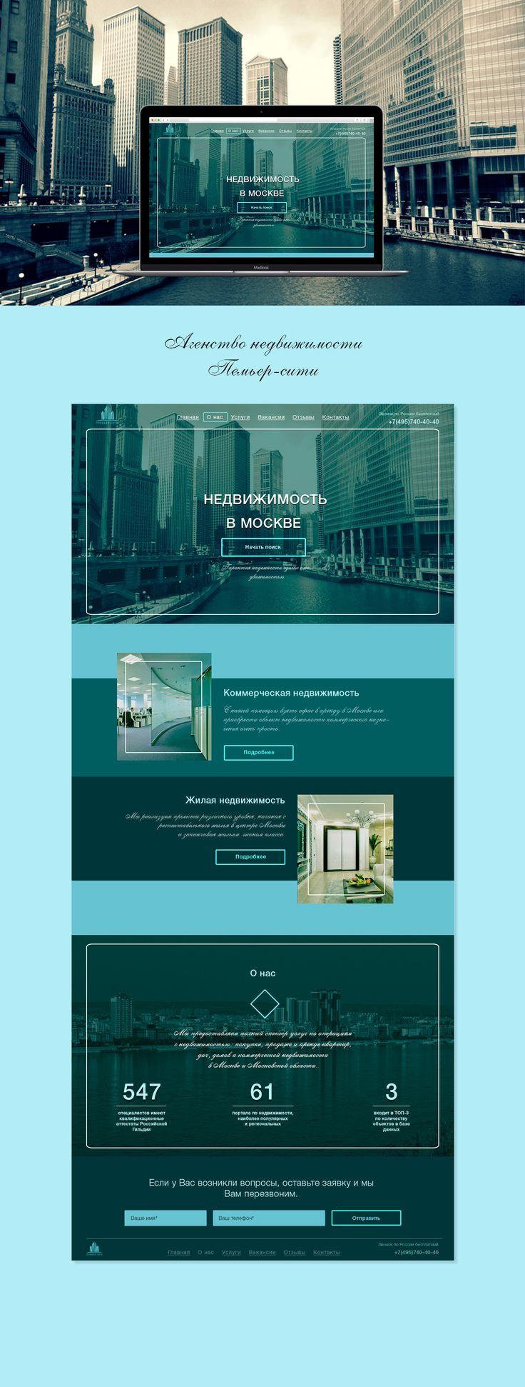Ознакомьтесь с этим проектом @Behance: «Агентство недвижимости» https://www.behance.net/gallery/51330523/agentstvo-nedvizhimosti
