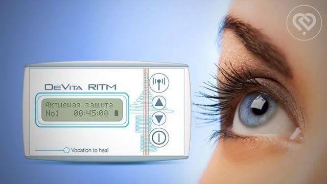 ΒΙΟσυντονίΖΩ - VIOsintoniZW : Πρόγραμμα της συσκευής DeVita Ritm Base: Ισχυρή όρ...