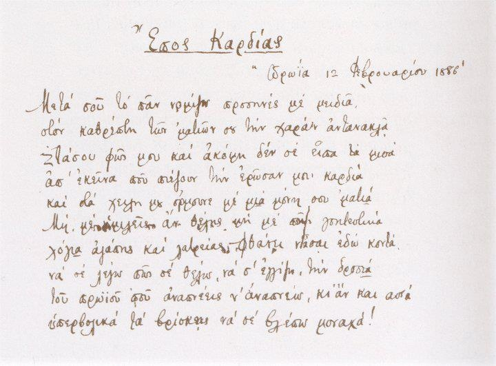 K.Kavafis greek poet