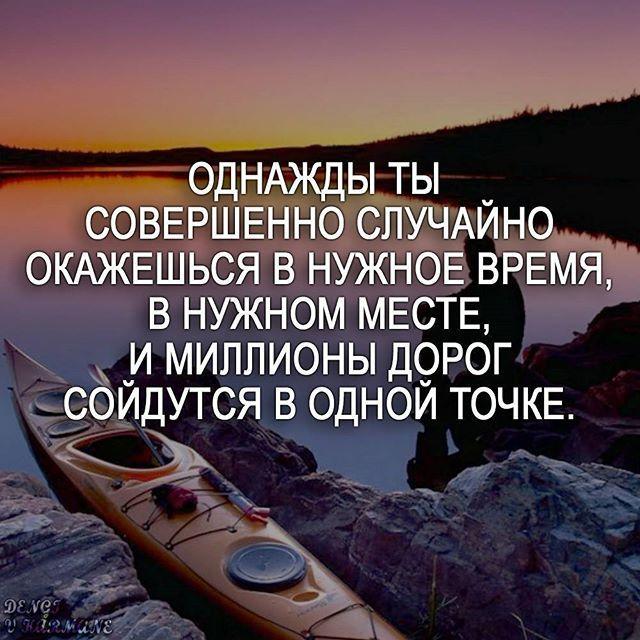 #мотивация #цитата #мысли цитатывеликихлюдей  #философия #мысливслух #умныеслова #цитатыжизни #мудрость #цитатанедели #саморазвитие #мудростьвремен #deng1vkarmane