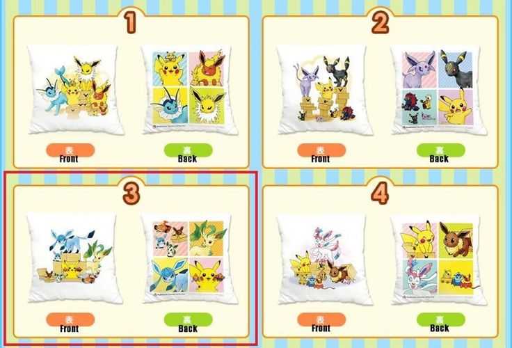 Photo4: Pokemon Center Online 2016 Mini Cushion #3 Pikachu Glaceon Leafeon Eevee Pillow