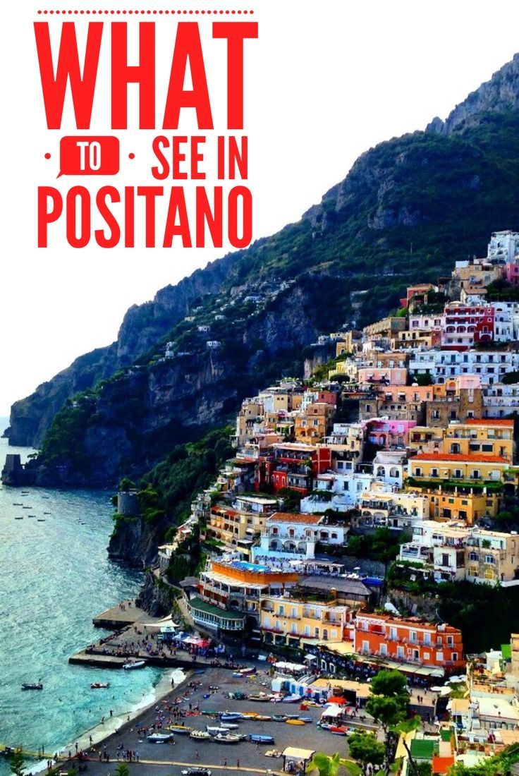 how to get from florence to positano italy