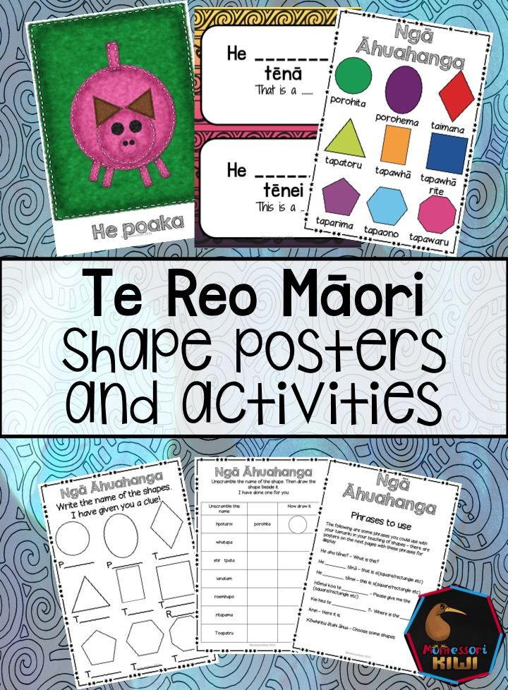 Māori Shape activities for New Zealand primary school and early childhood classrooms. Print and go activities. Te Reo Maori
