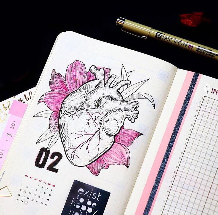 Bullet Journal / February cover page. BuJo inspiration. Monthly spread.