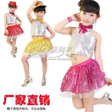 Костюмы детские танцевальные современные