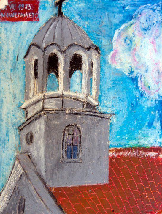 Pastels, 1983